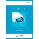 Wii U YN[i[Zbg