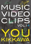 Music Video Clips vol.1