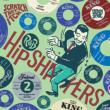 R & B Hipshakers Vol.2: Scratch That Itch