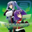 Gingaforce Complete Soundtrack