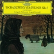 Symphony No.6 : Mravinsky / Leningrad Philharmonic (1960)