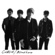 Blind Love (+DVD)[First Press Limited Edition B]