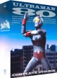 ULTRAMAN 80 COMPLETE DVD-BOX