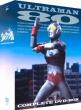ULTRAMAN 80 COMPLETE DVD-BOX
