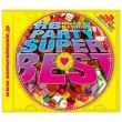 Rb Party Super Best Mixed By Dj Shuzo