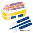 Mori Mori Waku Waku Lunch Box Set (DJ CHEMICAL Illustration & Words)[Loppi / L-PACA / HMV Limited]
