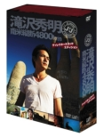 J' s Journey Takizawa Hideaki Nanbei Juudan 4800km DVD Box Director' s Cut Edition