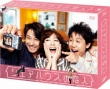 Sharehouse No Koibito Blu-Ray Box