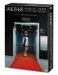 Akb48 Request Hour Set List Best 100 2013 Special Dvd Box