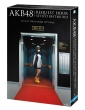 Akb48 Request Hour Set List Best 100 2013 Special Blu-Ray Box