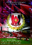 Urawa Reds Year DVD 2012