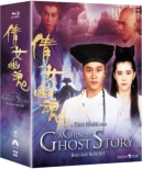 Chinese Ghost Story Blu-Ray Box Set