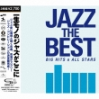 Jazz The Best �`big Hits All Stars�`