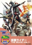 Masked Rider The Movie Vol.1