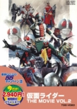 Masked Rider The Movie Vol.2