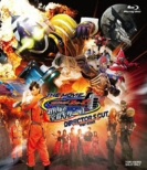 Kamen Rider Fourze The Movie Minna De Uchuu Kita! Director`s Cut Ban