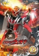 Kamen Rider Wizard Volume6