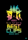 Six Stars Best Clips 2009-2011