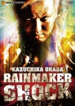 Okada Kazuchika Rain Maker Shock