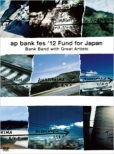 ap bank fes �f12 Fund for Japan (DVD)�y44p�u�b�N���b�g�t 3��wBOX�d�l�z