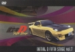 Initial D Fifth Stage Vol.7