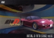 Initial D Fifth Stage Vol.6