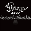 Piano Jazz In Czechoslovakia