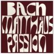 Matthaus-Passion : Mauersberger / Gewandhaus Orchestra, Thomanerchor, Schreier, T.Adam, etc (4LP)