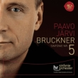 Symphony No.5 : P.Jarvi / Frankfurt Radio Symphony Orchestra (Hybrid)