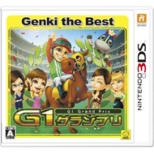 G1Ov Genki The Best