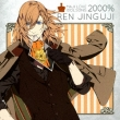 Uta No Prince Sama Maji Love 2000% Idol Song 4