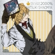 Uta No Prince Sama Maji Love 2000% Idol Song 5