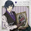 Uta No Prince Sama Maji Love 2000% Idol Song 7