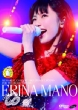 Mano Erina Memorial Concert 2013[otome Legend-For The Best Friends-]