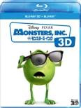 Monsters, Inc.3D