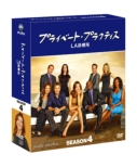 Private Practice Season 4 Compact Box