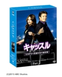 Castle Season 3 Collector's Box Part 2
