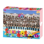 SKE48Eq  DVD-BOX Season1