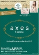 Axes Femme Spring & Summer Collection 2013 E-mook