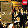 New Year' s Concert 2000 : Muti / Vienna Philharmonic (2CD)