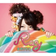RAYVE (CD+DVD)yz