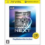 �^�E�O�����o Next Playstation Vita The Best