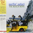 Surfin' Safari (180g+cd)