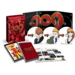 009 RE:CYBORG Special Edition [HMV Original Novelty]