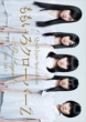 Quick Japan Special Issue Momoiro Clover Z: The Legend 2008-2013