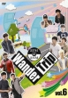 2PM&2AM Wander Trip Vol.6