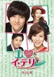 I Love C e -m[JbgS Dvd-box2