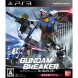 GUNDAM BREAKER