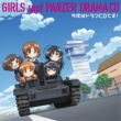 Tv Anime[girls Und Panzer]drama Cd