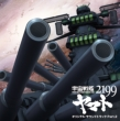 Anime[space Battleship Yamato 2199]original Soundtrack Part.2